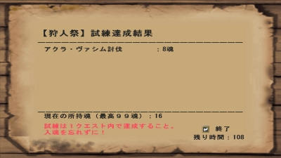 Mhf_20100128_175021_609